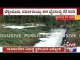 Bidadi: Byrasandra Lake Filled With Poisonous Chemical Foam Like Bangalore's Bellandur Lake