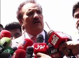 Rehman Malik Speaks To Media Outside Federal Judicial Academy