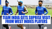 MS Dhoni, Hardik Pandya gets surprise visit from Dwayne Bravo and Darren Bravo | Oneindia News