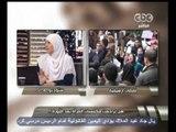 هنا العاصمة : عزه الجرف تنفى تقدمها بمشروعات ضد المرأه