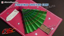 Lettres carte cartes Noël bricolage salutation Comment faire faire à Il |