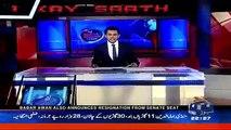 Aaj Shahzaib Khanzada Kay Sath  - 23rd June 2017