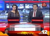 News Headlines – 24th June 2017 - 12am.  It is shocking for PP -  Babar Awan joined PTI.