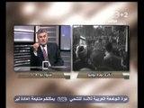 هنا العاصمة -علاقة عبدالناصر بالاخوان