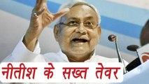 Presidential Election: Nitish Kumar reacts on  'Bihar ki Beti' comment । वनइंडिया हिंदी