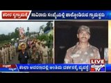 Shimoga Based Soldiers Dies In Avalanche In Himalayas, Body Brought Home With Great Respect