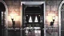 مسلسل السلطانه كوسم موسم 2 الحلقه 30 وإلاخيرة اعلان 2 مترجم بالعربيه full HD