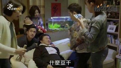 酸甜之味 第15集 Family Time Ep15 Part 4