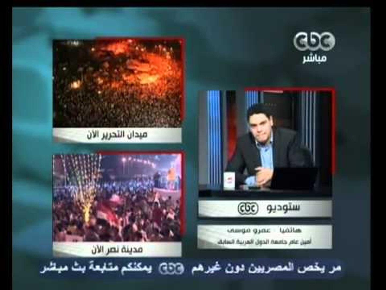 مصر تنتخب الرئيس-ليلة مهمة في تاريخ مصر