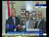 #غرفة_الأخبار | مؤتمر صحفي لوزير الخارجية اليمني