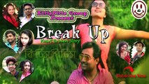 KitisPitis Group || Break Up Official Full Short Film 2017 || True Life Inspirational Short Stories