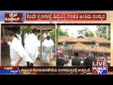 Somavarpet: Final Rites Of Ganapathi As Per Kodava Traditions