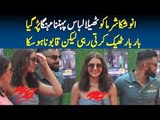 Anushka saved virat kohli from angry public _ Indian FANS Reaction after losing Final from pak