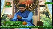 Naimat e Iftar (Live from Khi) - Segment - Bazm e Ilm o Agahi - 25th June 2017 - Part 2