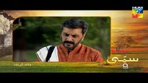Sammi Last Episode HUM TV Drama - 25 June 2017 - video dailymotion