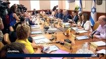 Mur des Lamentations: l'accord sur l'instauration d'un espace mixte suspendu