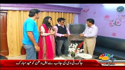 Boss Nahin Chorayga - 23rd July 2017