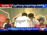 Mandya: Prajwal Revanna Officially Stepping Into Mandya Politics???