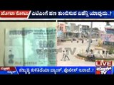 Fake Currency Notes In Rural Area ATMs!!!