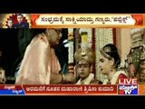 Mysore: Special Violin Recital For The Royal Wedding By Mysore Manjunath & Mysore Nagaraj