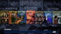Littérature jeunesse : Harry Potter fête ses vingt ans