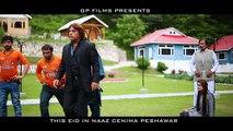 Pashto New HD Film 2017 Arbaz Khan New Film Sta Mohabbat Mi Zindagi Da 1st Teaser Pashto Movie 2017