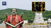Sri Venkatachala Maahaatmyamu -- Pravachanam By Dr. Akella Vibheeshana Sharma -- Episode 93