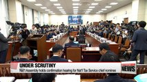 National Assembly holds confirmation hearing for National Tax Service chief nominee