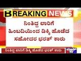 Telugu Actor Ravi Teja's Brother Bharat Dead In Car-Lorry Accident In Hyderabad