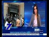 #السابعة   وزير الري : مياه النيل في محافظة قنا تستغرق 10 أيام للوصول إلى الشرقية