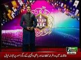 News Bulletin 09pm 26 June 2017 - Such TV