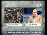 بث مباشر - بث مباشر من أحداث التحرير