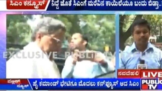 Confused CM Siddaramaiah!!