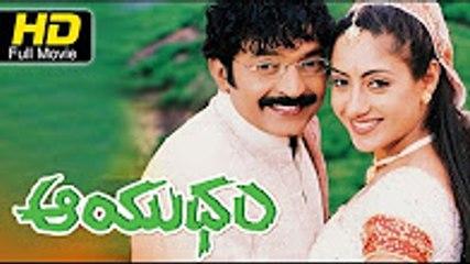 Aayudham Telugu Full Movie | Rajasekhar, Sangeetha | New Telugu Romantic Movie