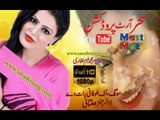 Uff Tofani Munza Multani