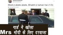 PM Modi in US  : Guard opens car door to welcome 'Mrs Modi', gets surprised |वनइंडिया हिंदी