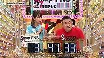 木村拓哉・キムタクの隠し撮りヌードショー! カトパン濡れ濡れ�