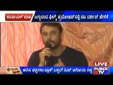 My Market Is Going Down, That's Why I Am Acting With Srujan- Darshan Teases Media