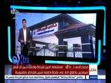 #غرفة_الأخبار | اليوم…الزمالك يواجه نادي سموحة في مسابقة الدوري العام