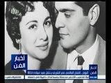 #أخبار_الفن | اليوم .. الفنان العالمي عمر الشريف يحتفل بعيد ميلاده الـ 83