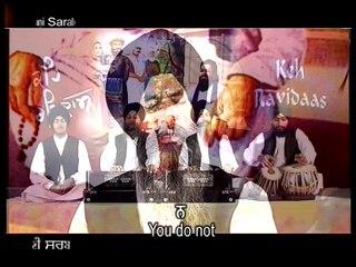 Bhai Maninder Singh Ji Srinagar Wale - Har Har Na Japehy Rasna - Shabad Gurbani