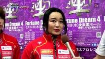 Hiroyo Matsumoto, Konami vs. Meiko Satomura, Mika Shirahime (6/14/17)