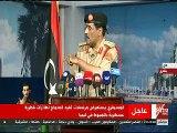 تسجيل صوتى يثبت تآمر قناة الجزيرة القطرية على الشعب الليبى