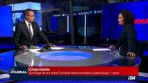 Échanges de tirs entre Tsahal et des terroristes à Jabel Jouar: le point avec Oriane Cohen