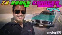 1973 Dodge Charger Review in Dubai - cool classic muscle car