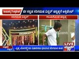 Road Accident: Zee Sa Re Ga Ma Pa Kannada Winner Meets With Accident