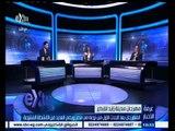 #غرفة_الأخبار   الإحتفال بمرور 20 عاما على إنشاء مدينة الشيخ زايد
