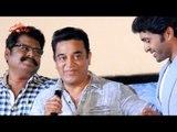 Kamal Hassan Praises Sivaji Ganesan - at Sigaram Thodu Audio Launch