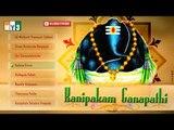 Kanipakam Ganapathi - Telugu  Devotional Album - Lord Ganesha / Vinayaka Songs