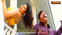 Pashto New Film Songs 2017 Giraftar - Wisal Khyal - Ghareeb Tabah Dey